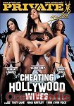 Cheating Hollywood Wives (Private - Gold)