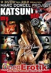 Katsuni - my fucking life (Marc Dorcel - 2 DVDs)