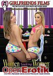 Women Seeking Women Vol. 126 (Girlfriends Films)