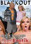 Black Teacher Young Girls (Goldlight - Blackout)