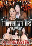 Chopper Whores (Filly Films)
